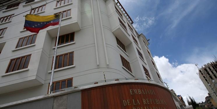 دولت موقت بولیوی دیپلمات های ونزوئلا را اخراج می نماید