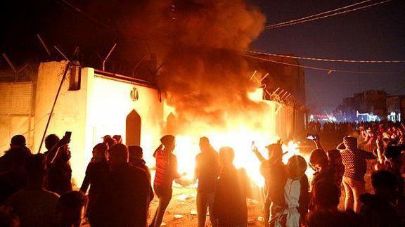 آتش سوزی مجدد در کنسولگری ایران در نجف مهار شد