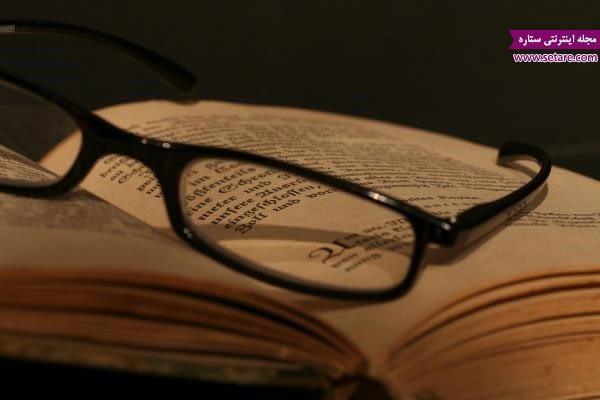 نقش ادامه تحصیل در بهداشت روانی سالمندان
