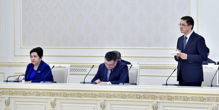 ایجاد وزارت توسعه مالی و کاهش فقر در ازبکستان
