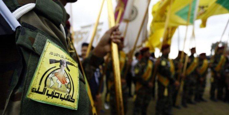حزب الله عراق رزمایش گسترده برگزار می نماید