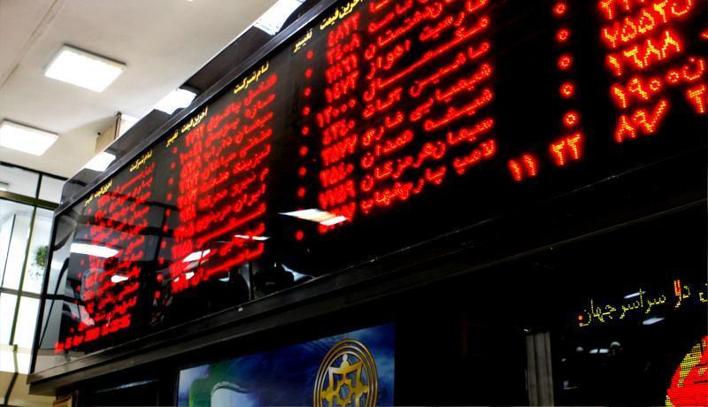 مبادله بیش از 16 میلیون سهام در بورس منطقه ای همدان