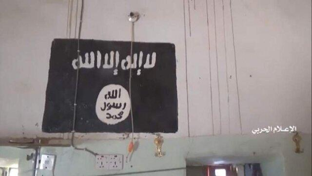 سرکرده داعش در اطراف بغداد بازداشت شد