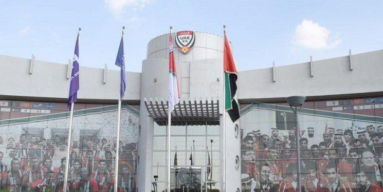 درخواست 12 باشگاه اماراتی برای لغو مسابقات