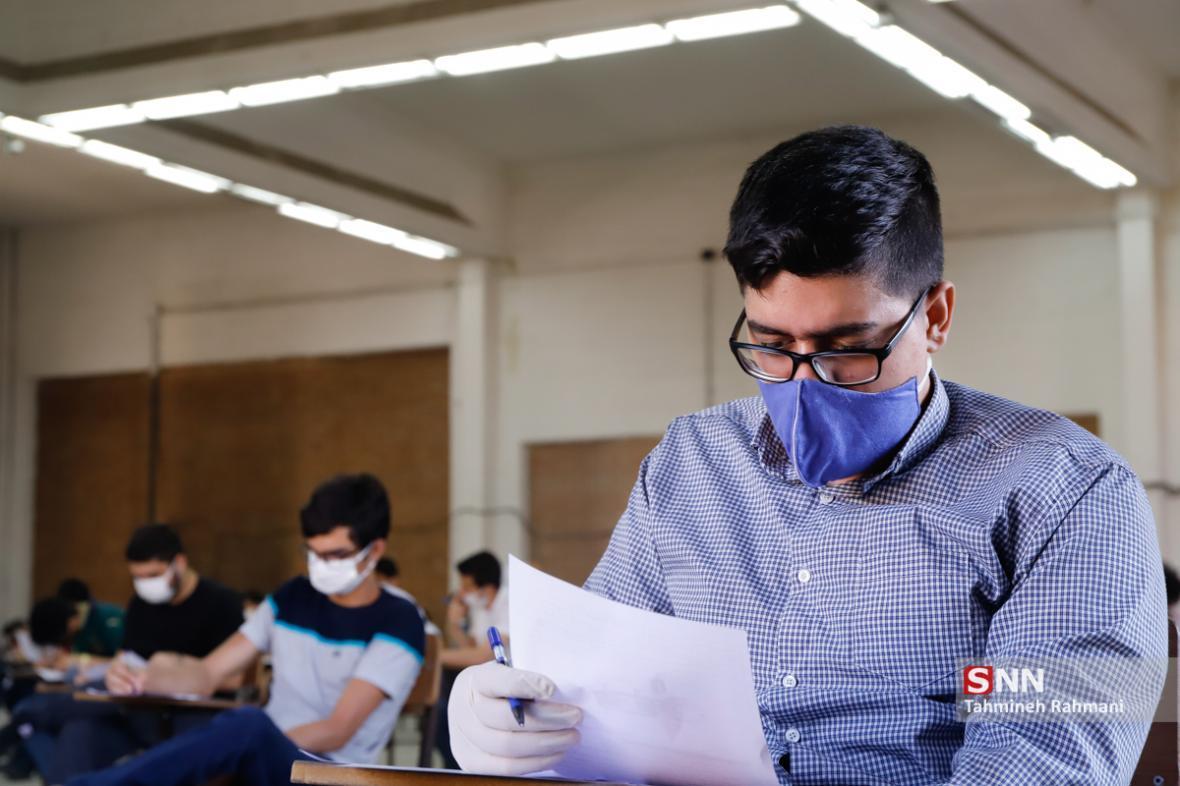 بیش از 1000 داوطلب در آزمون دکتری تخصصی وزارت بهداشت غائب شدند