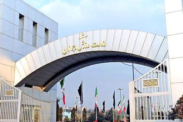 اقدامات وزارت ورزش برای مستندسازی و تصحیح اراضی فاقد سند