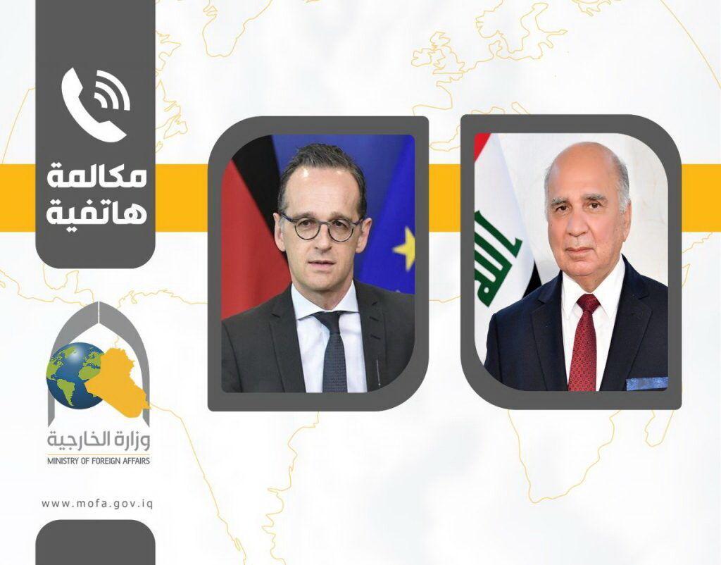 خبرنگاران وزیرخارجه عراق: دولت اقدامات مناسبی برای توقف حملات موشکی انجام داده است