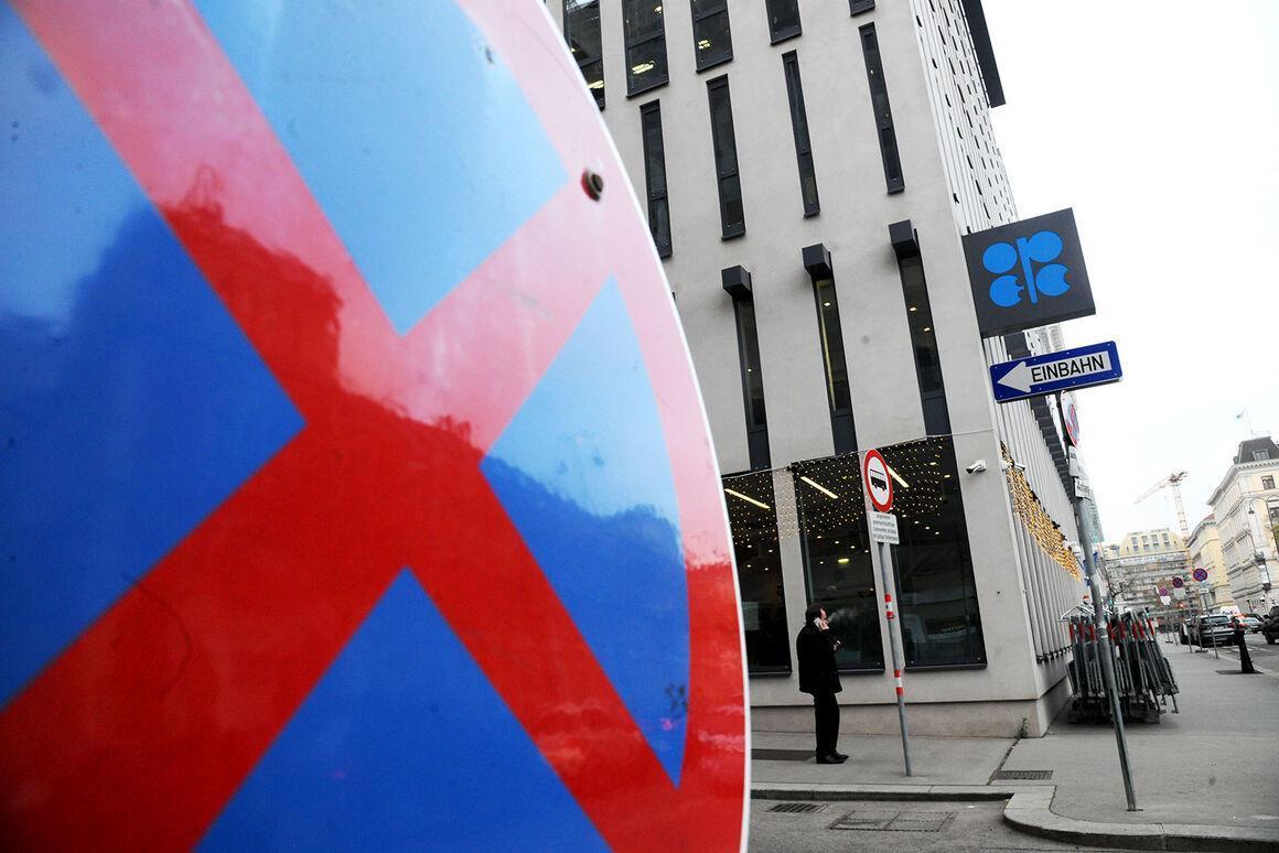 قیمت سبد نفتی اوپک به زیر 41 دلار رفت