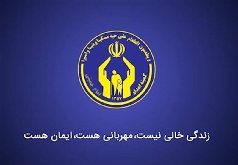 ایجاد 81000 شغل توسط کمیته امداد امام خمینی(ره) در سال 99
