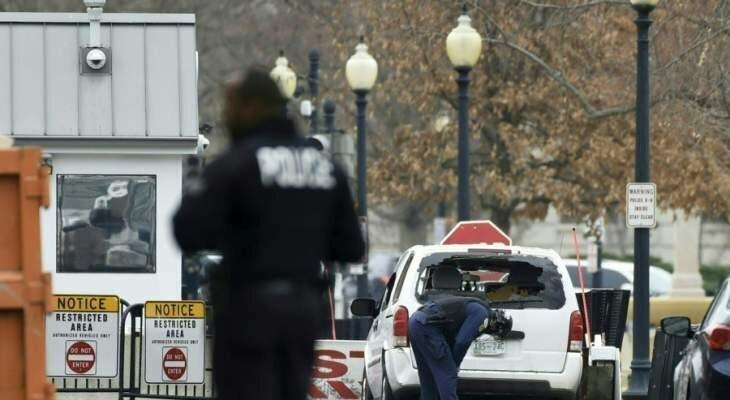 چاقوکشی در اطراف کاخ سفید