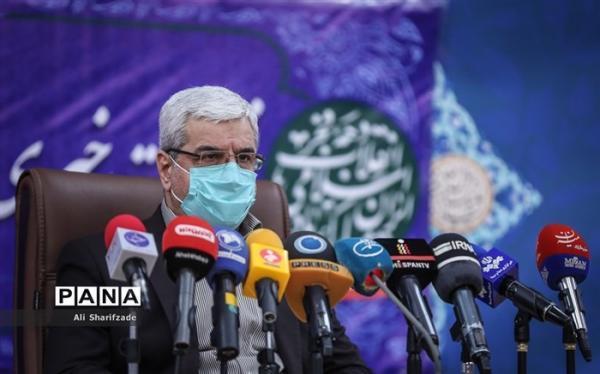 تصمیمات جدید برای انتخابات ریاست جمهوری1400 از زبان جمال عرف