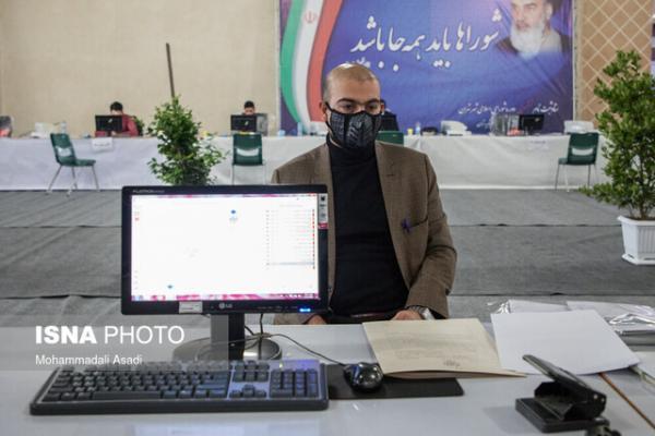 ثبت نام 65 داوطلب انتخابات شوراهای اصفهان در روز چهارم