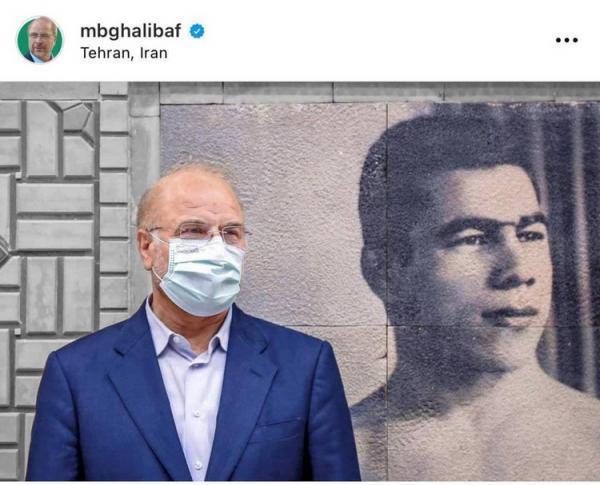 اعلام حضور تلویحی قالیباف در انتخابات 1400